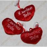 Мягкая игрушка Сердце, 1шт