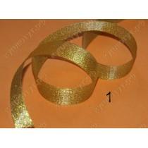 Тесьма металлизированная 25мм, серебро - золото