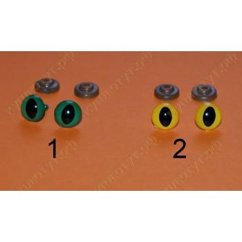 Кошачьи глазки 2 цвета, 14мм