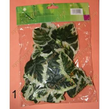 Листья искусственные 180см, 3цвета