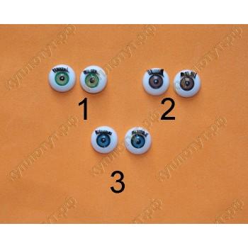 Глазки с ресничками круглые 3цвета, 16мм