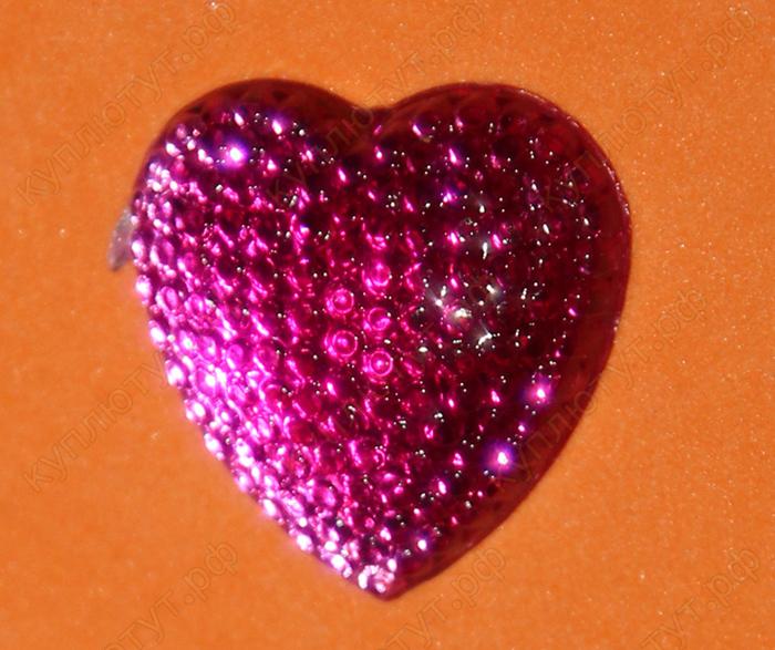 Стразы сердце, 18мм - 15шт.