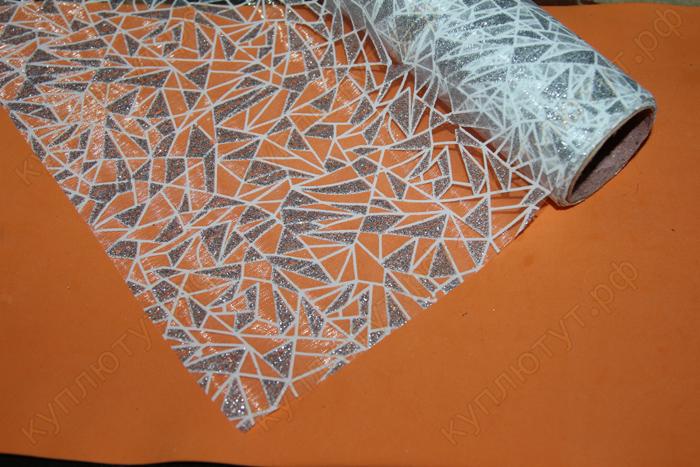 Органза упаковачная, блиллиант, серебро, 50х50см, 1шт