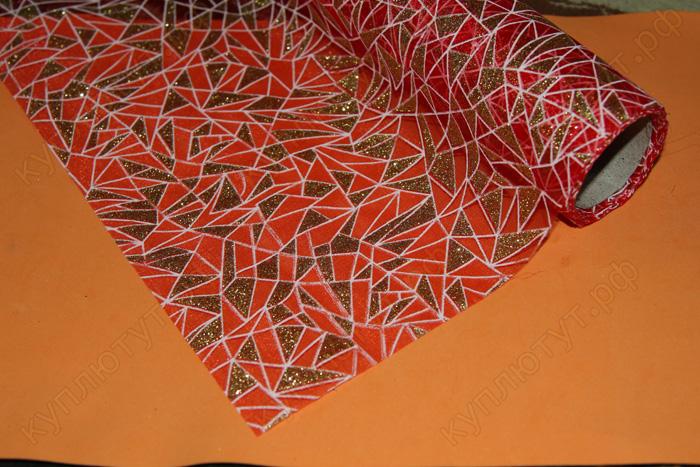 Органза упаковочная, бриллиант, красная, 50х50см, 1шт