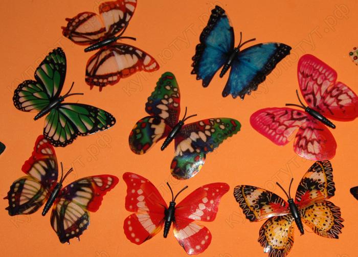Бабочки магниты, светятся в темноте