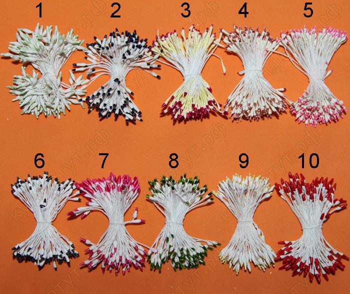 Тычинки тонкие, 10 цветов, 15 шт.