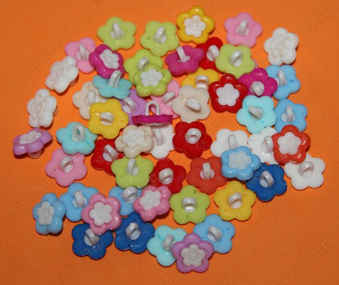 Цветочки пуговки, цвета микс, 15мм, 15 штук.