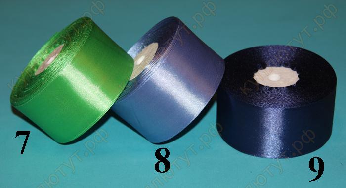 лента атласная, зеленый синий фиолетовый