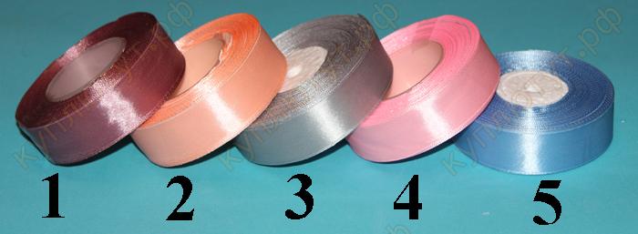 лента атласная 25мм 1,2,3,4,5 цвета