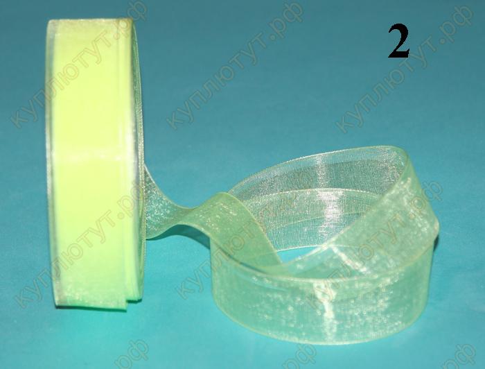 лента органза 25 мм  салатовый