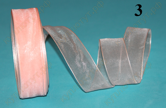 лента органза 25 мм розовый