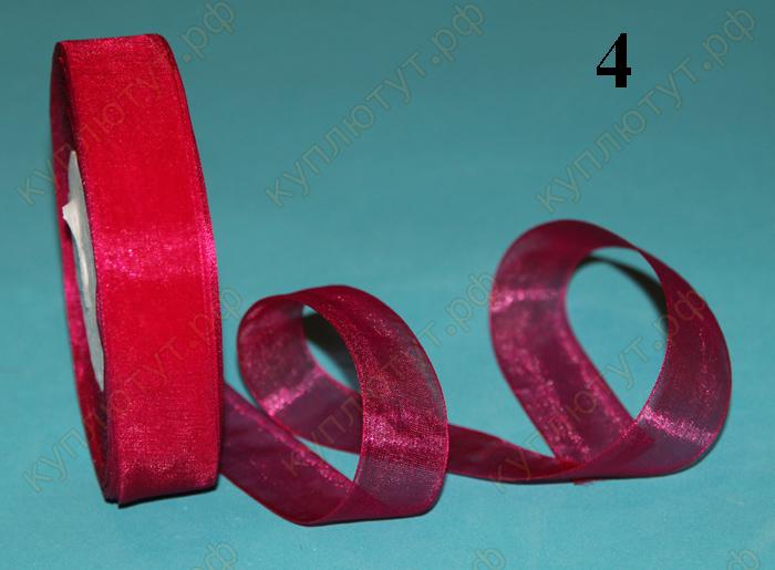 лента органза 25 мм красный