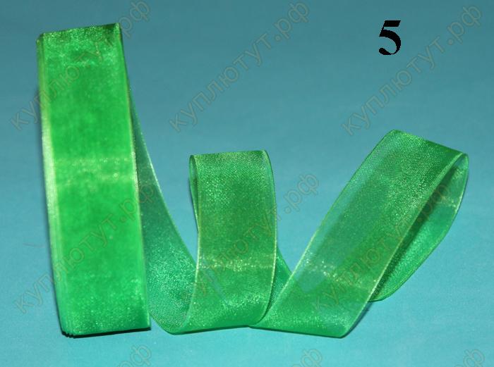 лента органза 25 мм зеленый
