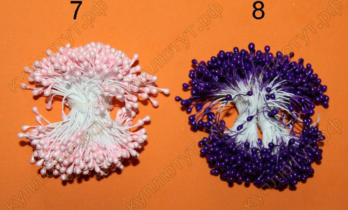 Тычинки 6 цветов, 15шт
