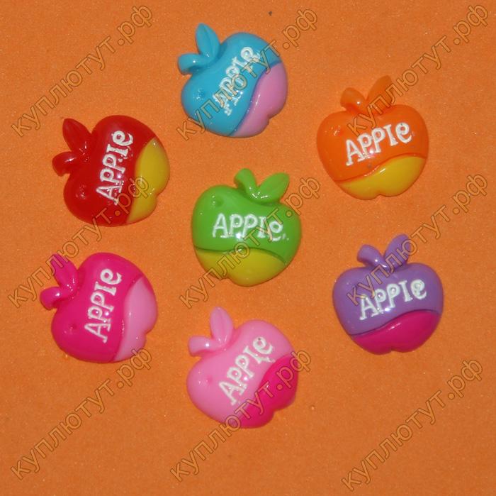 Кабошон яблоко, 18х16мм, 5шт