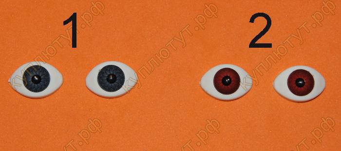 Акриловые глазки, 2цвета