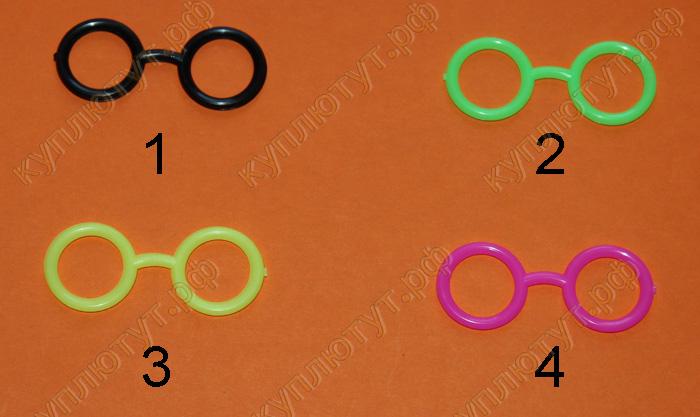 Очки пластиковые для игрушек 4 цвета, 1шт