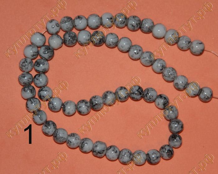 Бусины 8мм, имитация натуральных камней, 15шт, выбор цвета