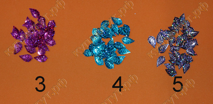 Пайетки фигурные листочки выбор цвета 100шт