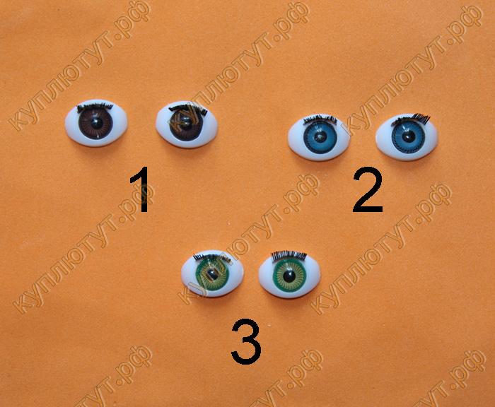 Акриловые глазки, 3цвета, зрачок - 12мм, глаз - 23мм