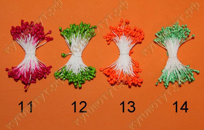 Тычинки 10 цветов, 15 шт.