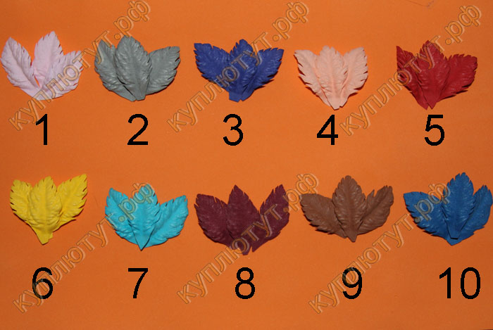 Листики фом 5 шт., выбор цвета