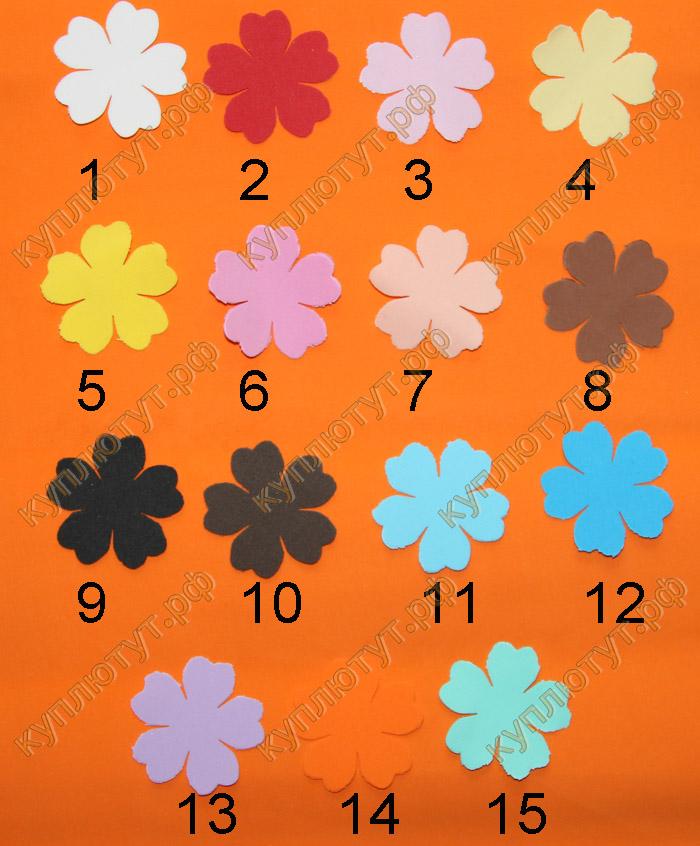 Цветок заготовка гибискус 5см 1шт. выбор цвета