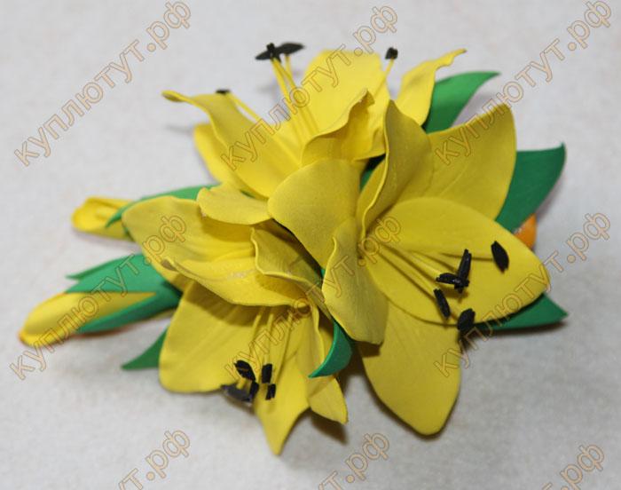 Желтые лилии на зажиме 12см