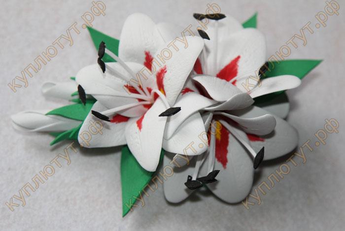 Белые лилии на зажиме 12см