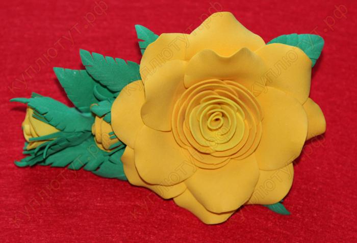 Желтый цветок на зажиме 12см