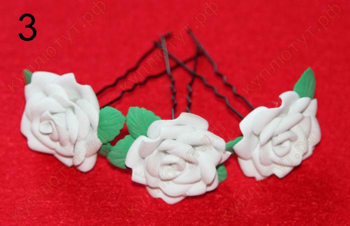 Шпильки 5 цветов в ассортименте
