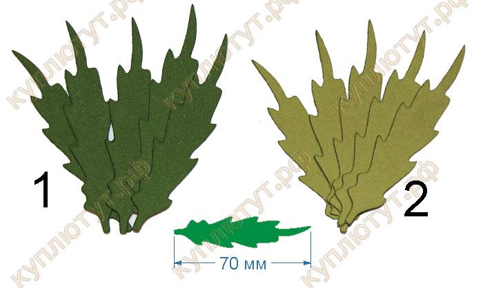 Листья ромашки, 70мм, 5 штук - А1