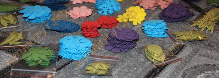 Заготовки из фоамирана